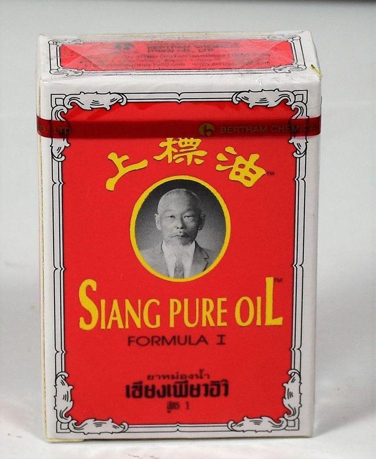 3cc. SIANG PURE OIL FORMULAR 1 Red Oil Massage  Relief, Insect bite #SiangPureOil