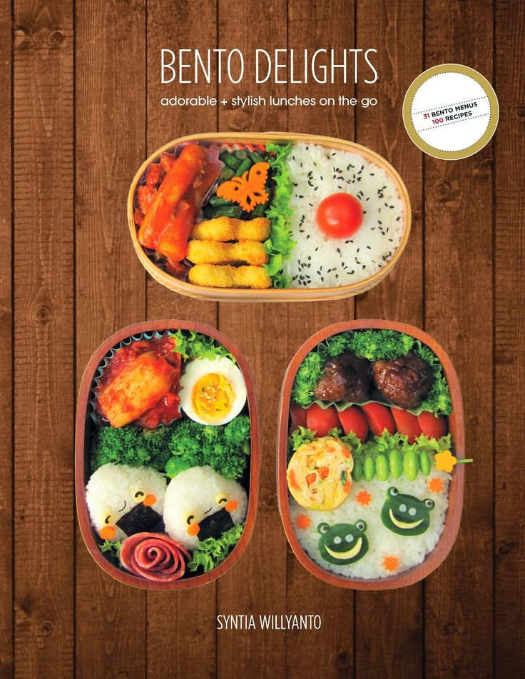 Cooking Gallery: My Bento Cookbook - BENTO DELIGHTS @Carmen Ambert Gallery