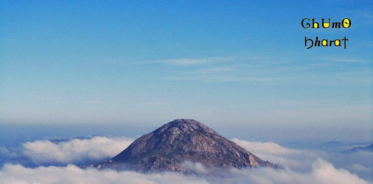 Location : Nandi hills, Bangalore  Just 60 km from Bangalore, Nandi Hills is the city's very own hill-station.   Nandi Hills is perfect for a quiet break with leisurely strolls along the many pathways. It also offers hang-gliding facilities for adventure enthusiasts.   Two ancient Shiva temples, one at the foot and the other at the peak, grace the hill.