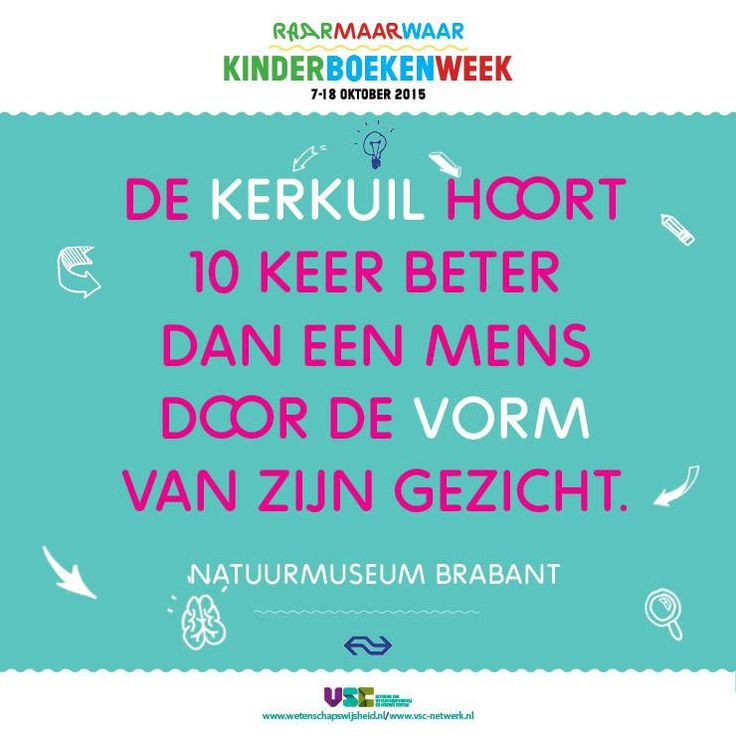 Jij + Kinderboekenweekgeschenk = 1 dag gratis op onderzoek uit in een wetenschapsmuseum! Bijv @NEMOamsterdam @KBweek