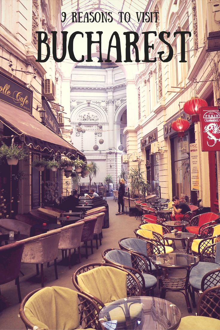 Why Bucharest, Romania is the perfect city for a European break on a budget. Delicious food, safety, and where to stay!
