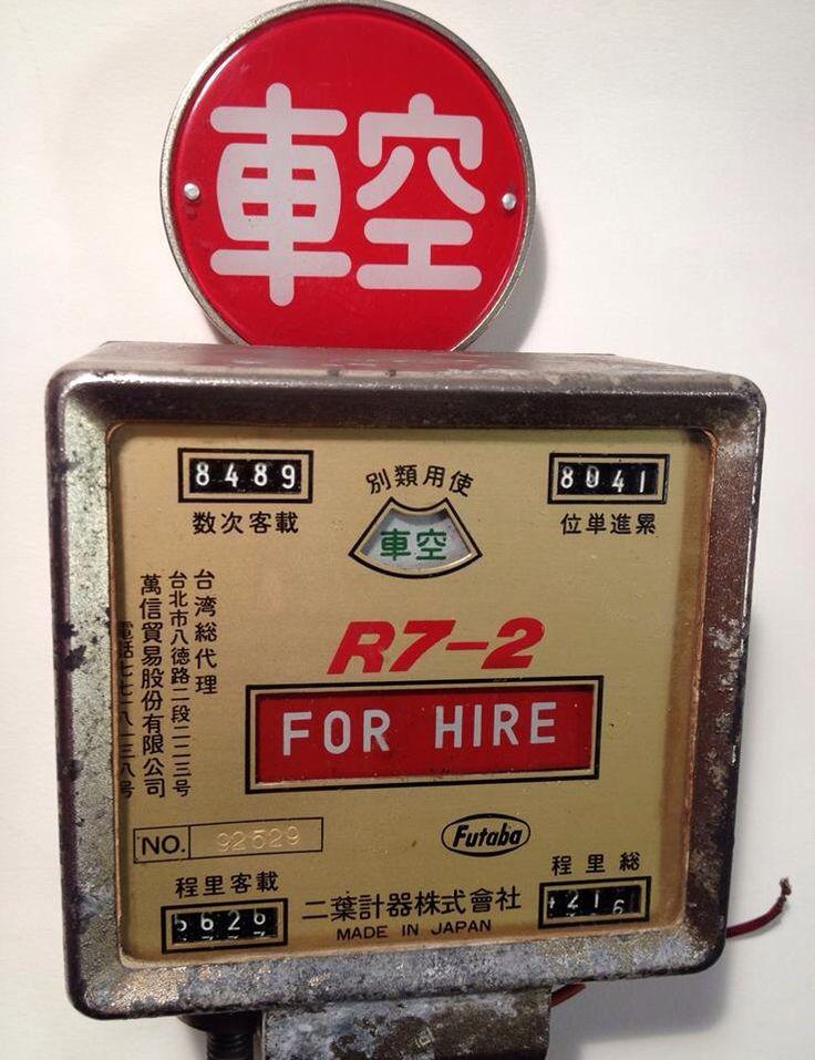 Taxi meter, Taipei.