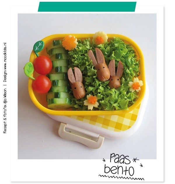 17 best images about fun kids food lunch box ideas on pinterest hot dogs bento and lunch notes. Black Bedroom Furniture Sets. Home Design Ideas