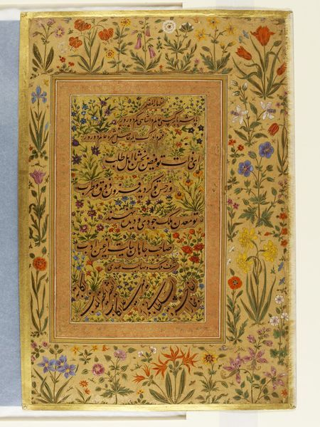 The Persian and Turki verses on this page from a royal Mughal album are signed by its calligrapher, Mir 'Ali, and were probably done in Bukhara in the 1530s.The panel must have been inherited by Jahangir's son, Shah Jahan, on his accession in 1628 and was incorporated into one of his albums, as demonstrated by the added floral borders which are typical of his reign.  V&A