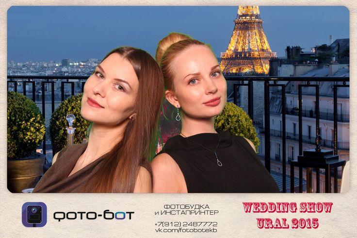 ФОТБОТ - аренда фотобудки. Съемка на зеленом фоне. Фото-путешествие! Париж!