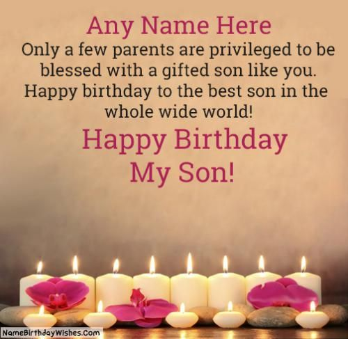 Beautiful Happy Birthday Son Images With Name And Photo