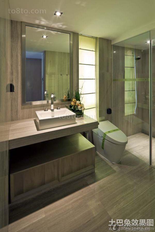 12 best 4m2 bathroom images on pinterest bathroom for Bathroom design 4m2