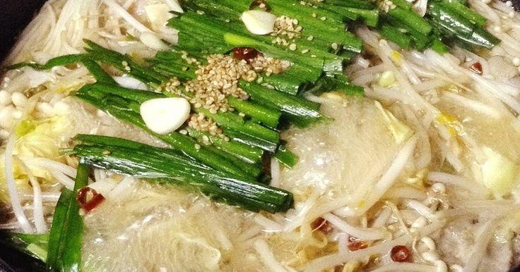 ダシダを使って一味違う美味いもつ鍋 やっぱり牛ホルモンには牛スープが合います。