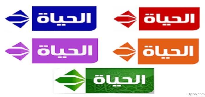 تردد قناة الحياة الحمرا علي النايل سات Check More At Https 3jeba Com D8 Aa D8 B1 D8 Af D8 Af D9 82 D9 86 D8 A7 Gaming Logos Tech Company Logos Company Logo