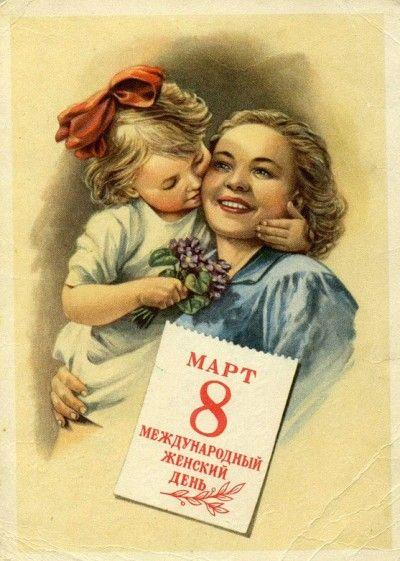Картинка мамы и папы