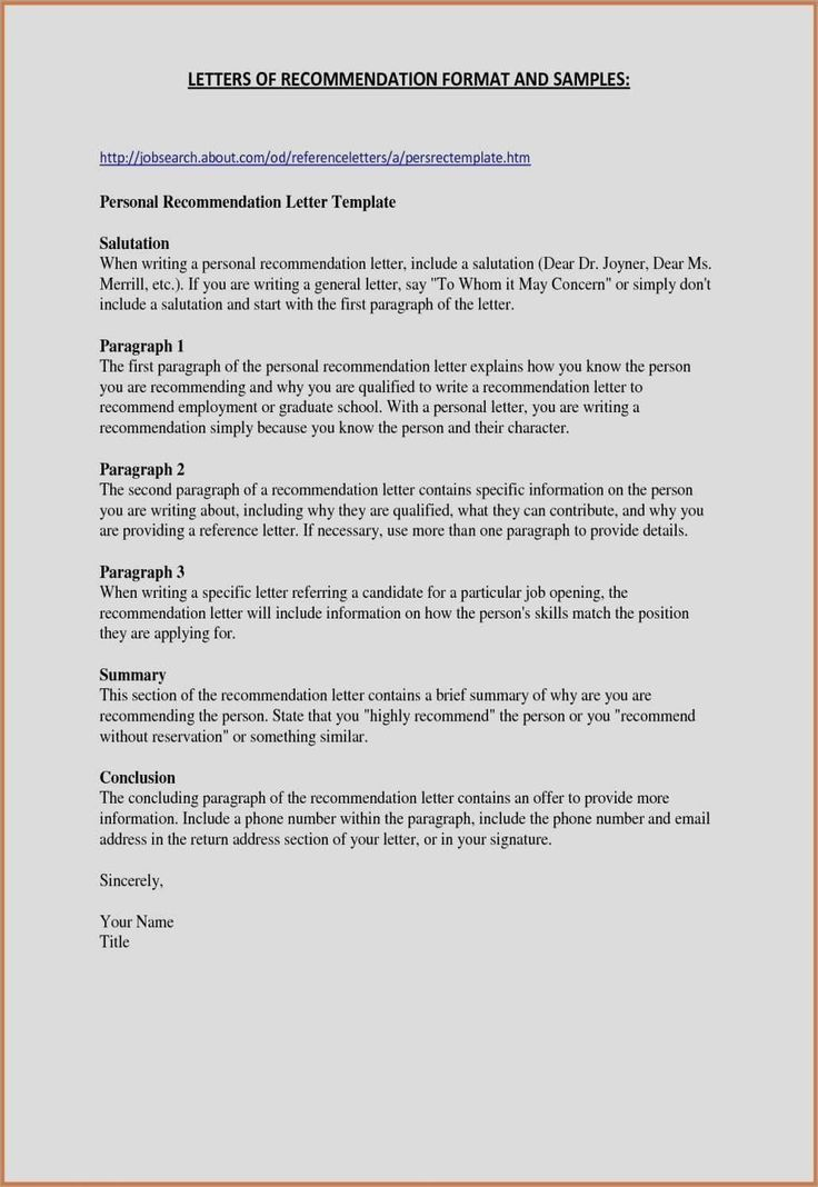 Graduate School Resume Template Do You Need A Resume for