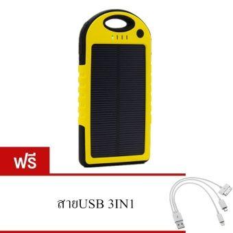 รีวิว สินค้า Akiko แบตสำรองโซลาร์เซลล์กันน้ำ Power Bank Solar cell + Waterproof ความจุ 30000 mAh (สีเหลือง) แถมฟรี สายUSB 3in1 ♡ ส่งทั่วไทย Akiko แบตสำรองโซลาร์เซลล์กันน้ำ Power Bank Solar cell   Waterproof ความจุ 30000 mAh (สีเหลือง) แถมฟร แคชแบ็ค | seller centerAkiko แบตสำรองโซลาร์เซลล์กันน้ำ Power Bank Solar cell   Waterproof ความจุ 30000 mAh (สีเหลือง) แถมฟรี สายUSB 3in1  รายละเอียด : http://online.thprice.us/xqPNr    คุณกำลังต้องการ Akiko แบตสำรองโซลาร์เซลล์กันน้ำ Power Bank Solar cell…
