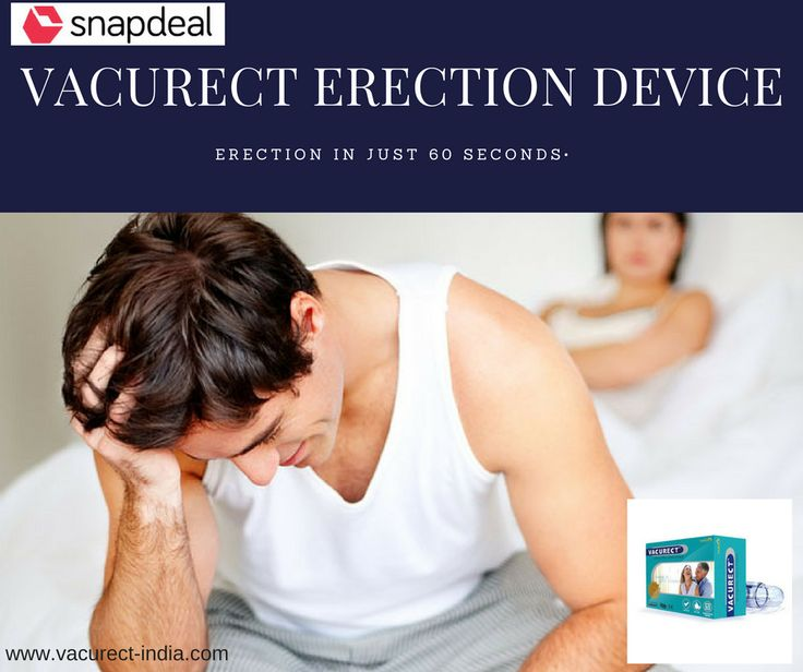 otc erection