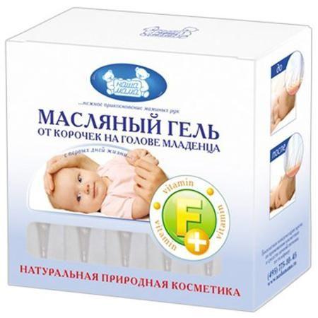 Детское масло Наша Мама гель от корочек на голове младенца  — 240р.  Детское масло Детское масло Наша Мама гель от корочек на голове младенца