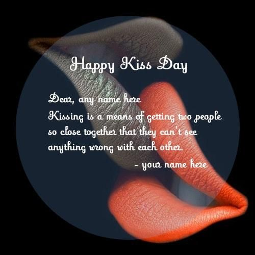 happy kiss day romantic quote images with name editor. couple name on lip kiss day images. lip kissing kiss day wishes images, print couple name kiss day picture