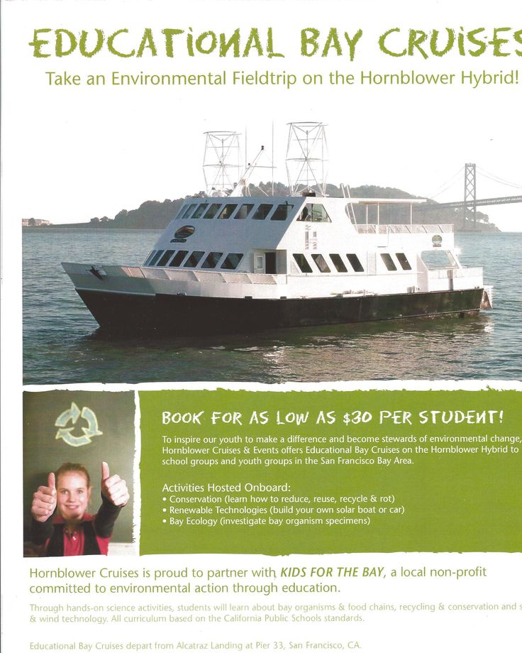 The first Wind and Solar Powered Ferry for S.F.   Alcatraz Ferry