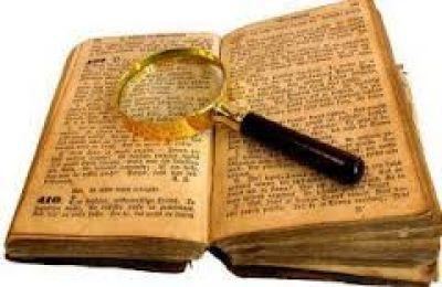 Παροιμιώδεις Φράσεις από την αρχαία Ελληνική Γραμματεία που (ακόμη) αντιστέκονται στην ισοπέδωση της γλώσσας