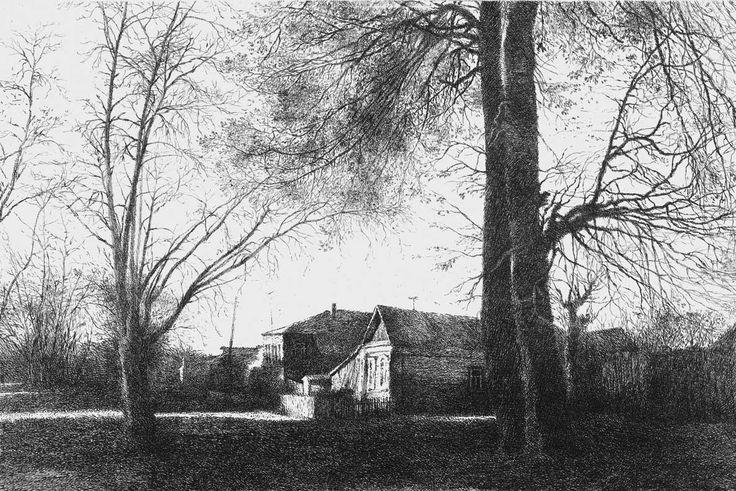 Французов Борис Федорович (Россия, 1940–1993) «Осенние деревья» 1990