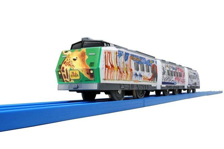 #transformer plarail pla rail takara tomy asahiyama zoo train s-13 tomica japan