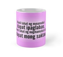 """""""Qoutes Mong Saktan"""" Classic T-Shirts by angkykezey 