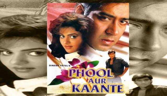 Phool Aur Kaante 1991 Hindi Movie Best Mp3 Songs Songs Maine