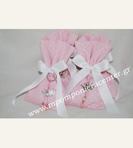 Μπομπονιέρα πουγκί υφασμάτινο ροζ πουά με μπρελόκ κορώνα