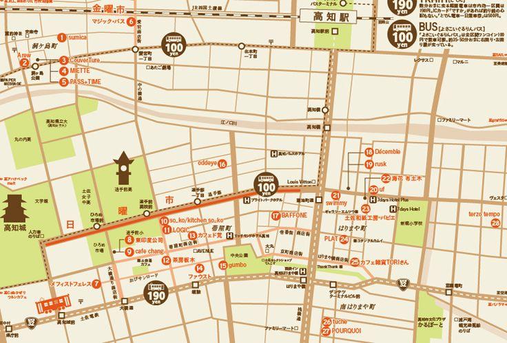 #map #graphic #illustration #travel