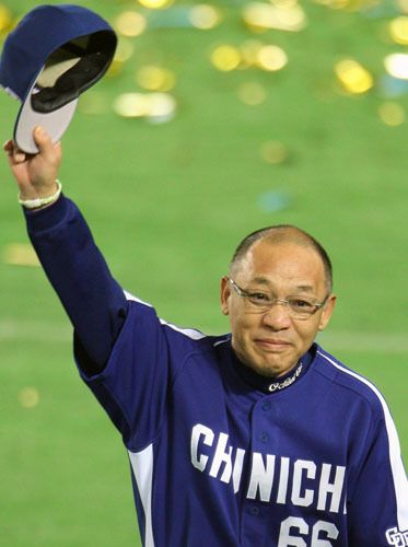 落合博滿 Hiromitsu Ochiai  (1953-) A former Japanese professional baseball player. He is former manager of the Chunichi Dragons in Japan's Nippon Professional Baseball.