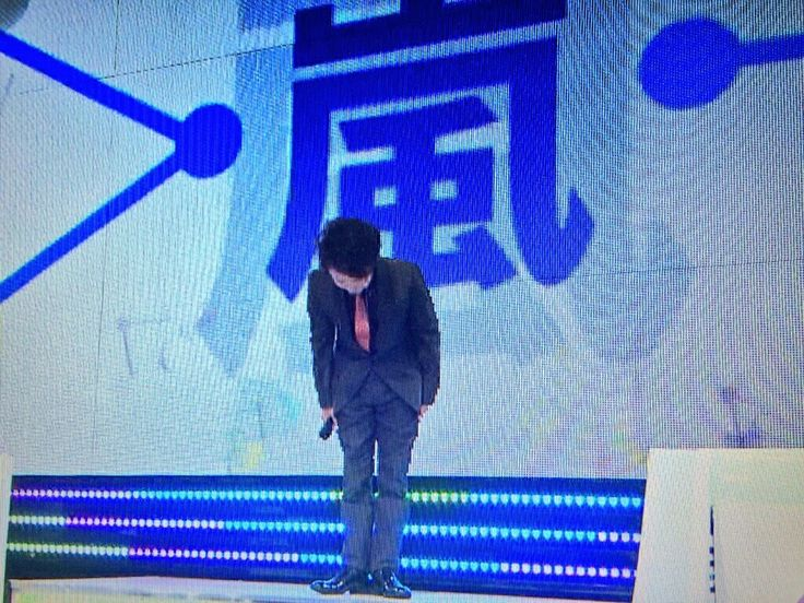 Mステ 大野智 嵐 Ohno Satoshi   I seek