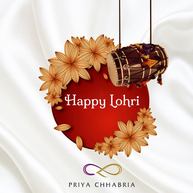 Team Priya Chhabria Wishes you all a Happy Lohri. May this festival of zeal and verve fill your life with a lot of joy, energy, happiness & prosperity.‬ #Priyachhabria #happylohri #lohri2017 #happymakarsankranti #happiness #prosperity #joy #culture #traditional #festival #indianculture