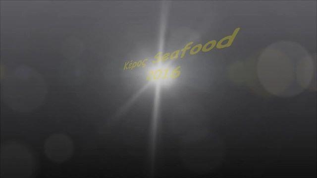 Keros 2016#keros_seafood_restaurant #keros_seafood #seafood #fish #athens #food