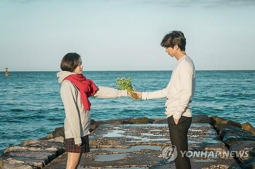 'Goblin' sweeps five awards from U.S. Asian drama-streaming site