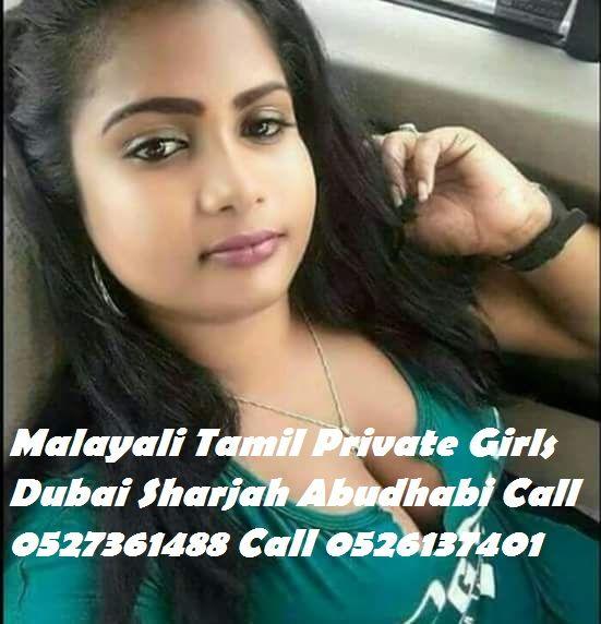 Malayali Tamil Girls Dubai Alain Ajman Alnadha 0527361488 Housewife Private Ladies Uae Massage Tamil Girls Dubai Rolla