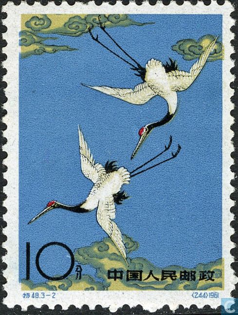 1962 China, People's Republic [CHN] - Cranes