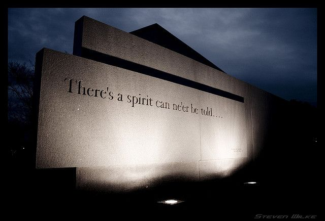 Bonfire Memorial on the Texas A&M Campus, view of the entrance, at night.