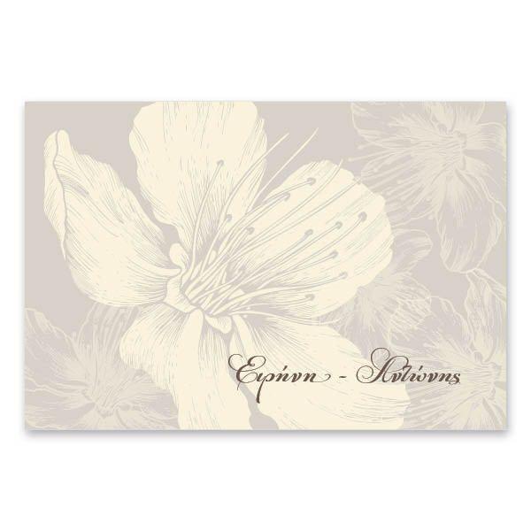 Ρομαντικά Μπεζ Άνθη | Σχεδιασμένο ειδικά για εσάς από την ομάδα του lovetale.gr - ένα ρομαντικό προσκλητήριο γάμου με στοιχεία γκραβούρας δημιουργούν ένα σχηματισμό ανθών σε μπεζ φόντο. Το ορθογώνιο προσκλητήριο, οριζόντιας διάταξης των 15 x 22 εκατοστών εκτυπώνεται σε πολυτελές χαρτί της επιλογής σας και φυλάσσεται σε φάκελο. Lovetale.gr