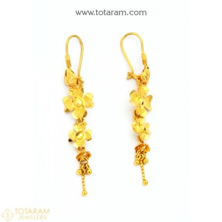 3979f77c0 Gold Hoop Earrings (Ear Bali) in 22K Gold - 235-GER8517 - Buy this Latest  Indian Gold Jewelry Design in 3.550 Grams for a low price of $244.99