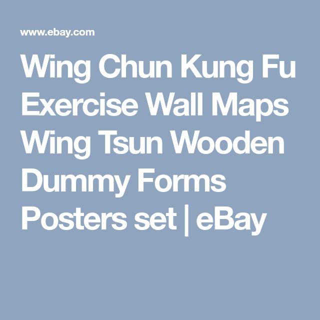 Wing Chun Kung Fu Exercise Wall Maps Wing Tsun Wooden Dummy Forms Posters set   eBay