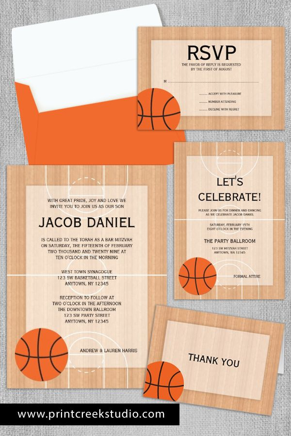 Basketball Bar Mitzvah invitations. A full suite including RSVP cards, party reception, thank you cards and more!