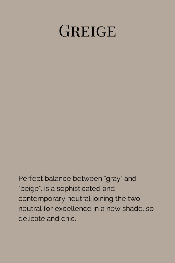 """Perfect balance between """"gray"""" and """"beige"""", is a sophisticated and contemporary neutral joining the two neutral for excellence in a new shade, so delicate and chic.  www.fleurpaint.com #wallpaint"""