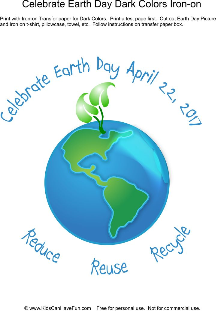 Celebrate Earth Day T-shirt iron-on http://www.kidscanhavefun.com/earthday-activities.htm #earthday #recycle