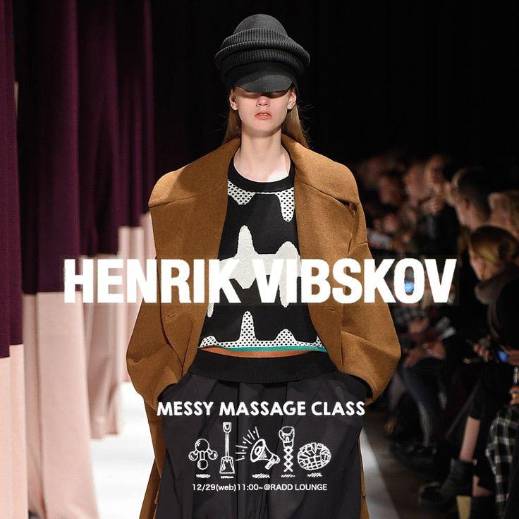 【 New Arrival 】Henrik Vibskov『The Messy Massage Class』collection. http://blog.raddlounge.com/?p=43219 #StreetSnap #Style #RaddLounge #WishList #Deginer #StyleCheck #Kawaii #FashionBlogger #Fashion #Shopping #UnisexWear #WomansWear #aw15 #HenrikVibskov