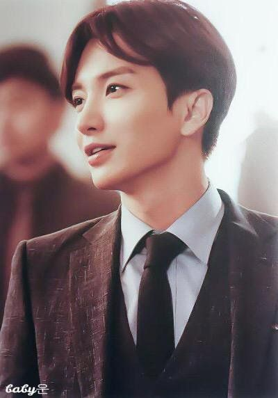 Leeteuk pictures and photos