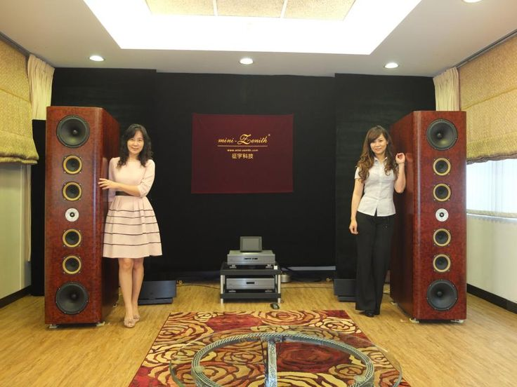 highend audio: