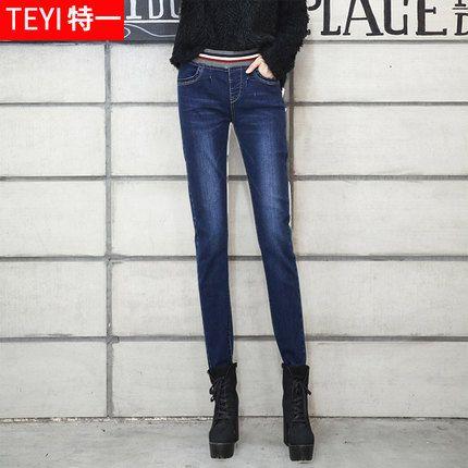 2017 весна новый упругие талии джинсы женские ноги карандаш большой ярдов длинные брюки студентов корейского Тонкий был тонкий -tmall.com Lynx