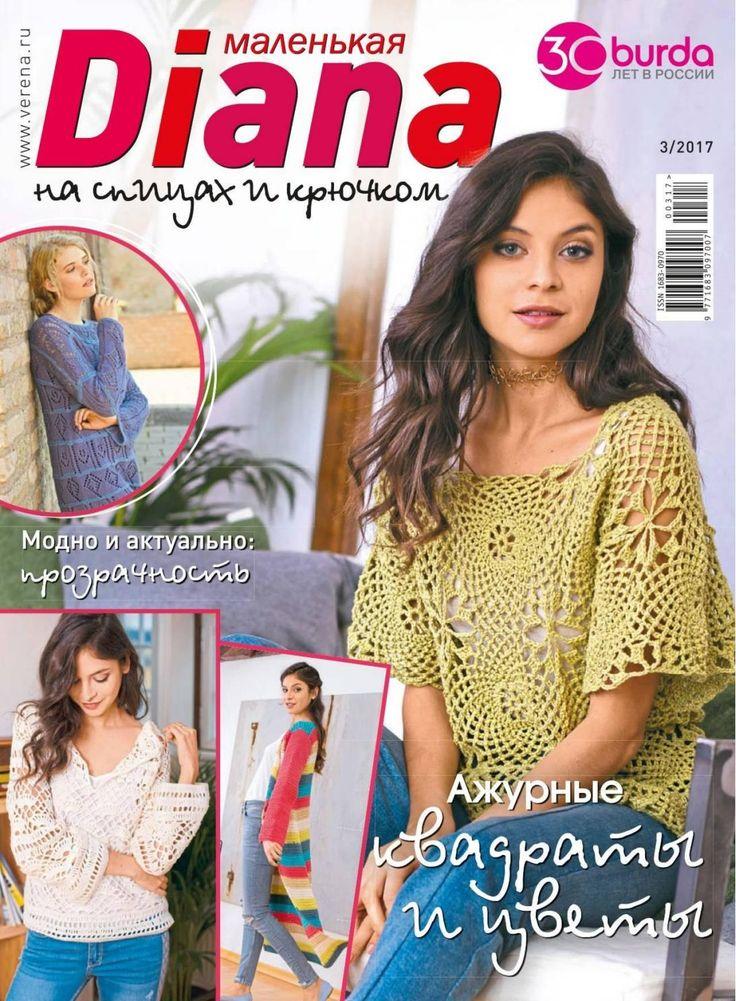 Журнал опубликован на сайте PRESSA-VSEM.RU