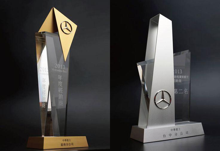 Trophy Design for Mercedes-Benz on Behance
