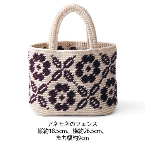 tapestry crochet purse