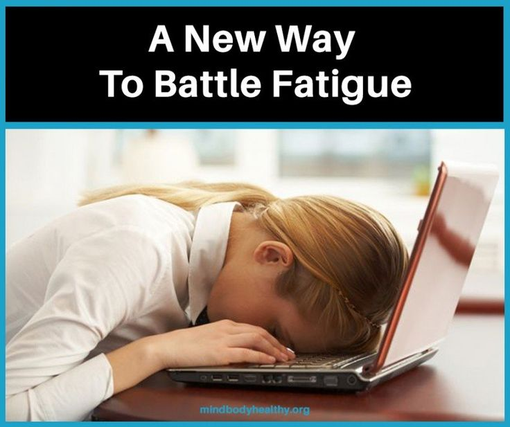 About 20% of adults experience excessive #fatigue that impairs their ability to function well at work and at home... http://mindbodyhealthy.org/710/a-new-way-to-battle-fatigue/