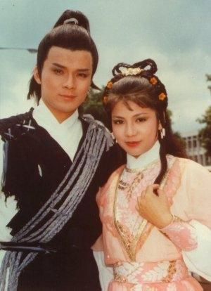 Felix Wong Yat Wah as Kwok Ching & Barbara Yung Mei Ling as Wong Yung in The Legend of the Condor Heroes